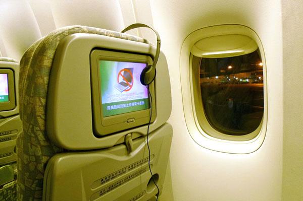 EVA-777-Seatback