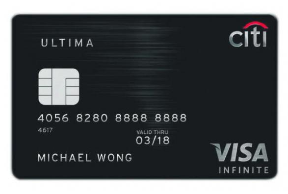 citibank-ultima