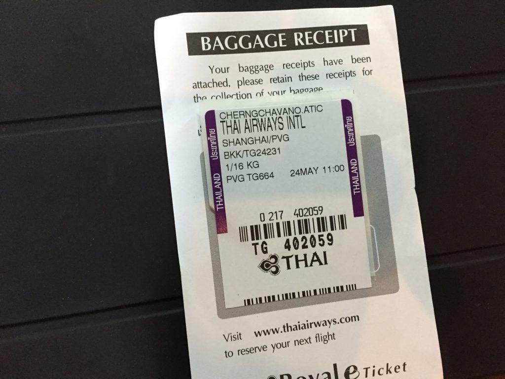 แท็กกระเป๋า ที่ต้องได้รับมาเมื่อโหลดกระเป๋า 1 แท็ก ต่อ 1 ใบ อาจแยกเป็นกระดาษมาแบบนี้ หรืออาจถูกแปะไว้ด้านหลังบอร์ดดิ้งพาส