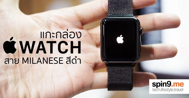 apple-watch-black-milanese-feature