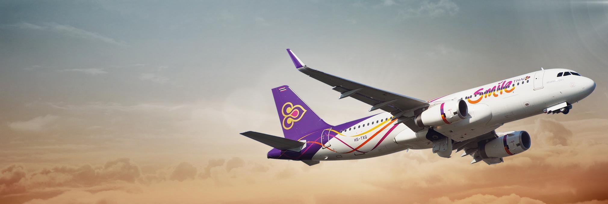 ภาพ: การบินไทยสมายล์